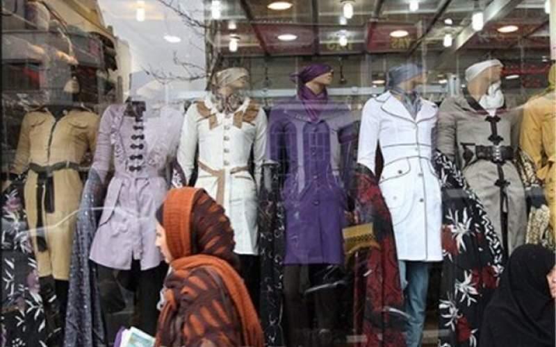 آغاز فروش پوشاک زمستانه در رکود کرونایی
