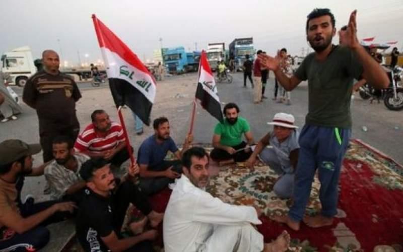 عراقیها افسردهترین مردم در میان اعراب