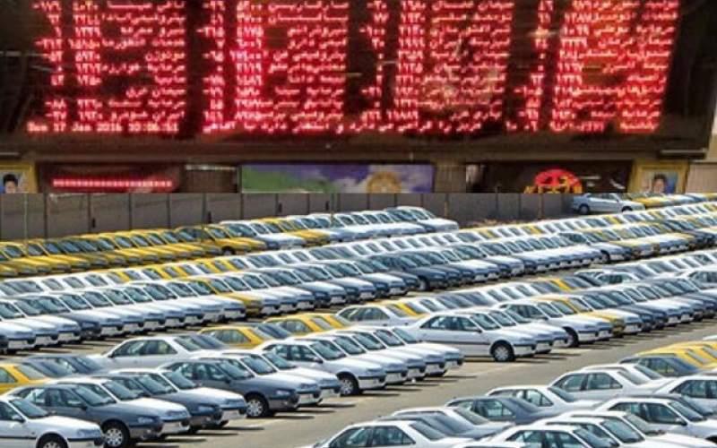 کشف قیمت خودرو این بار در بورس کالا