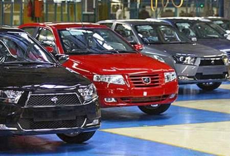 جدیدترین قیمت خودروهای داخلی و چینی در بازار