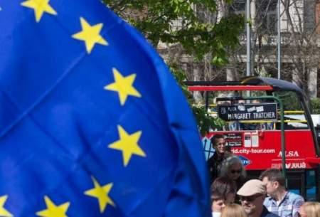 تقاضای ۴ میلیون اروپایی برای ماندن در بریتانیا