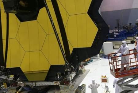 تلسکوپ فضایی ناسا آماده پرتاب شد