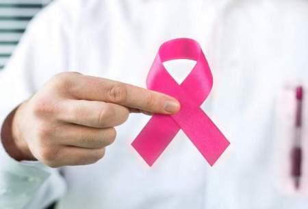 کاهش ابتلا به سرطان سینه با ۱۵دقیقه ورزش