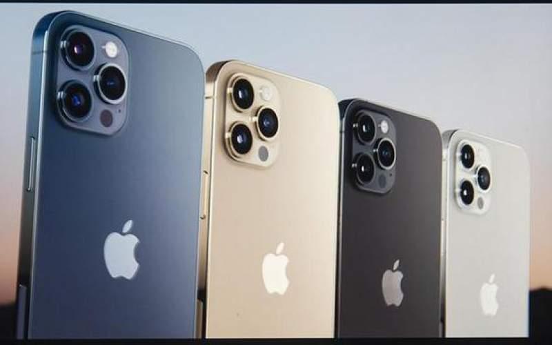 اپل از آیفون ۱۲ رونمایی کرد/ تصاویر
