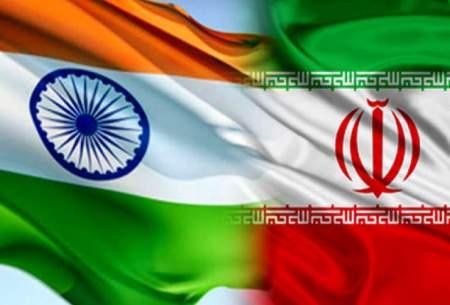 کاهش مبادلات ایران و هند در سایه تحریمها