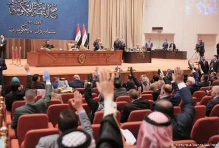 آدمربایی و کشتار جدید در عراق