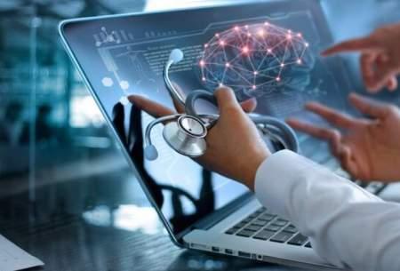 فناوریهاینوینپزشکیکهغیرممکنراممکن میکنند