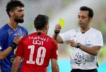قضاوت داوران ایرانی در لیگ قهرمانان آسیا
