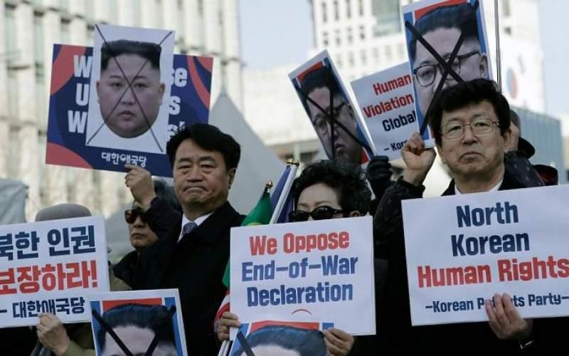 رفتار کمتر از حیوان با مردم کره شمالی