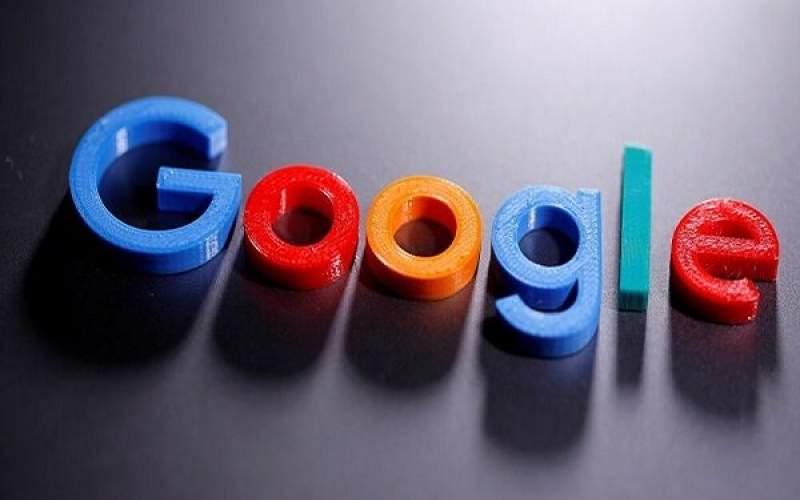 جستجو درگوگل باهوش مصنوعی پیشرفته میشود
