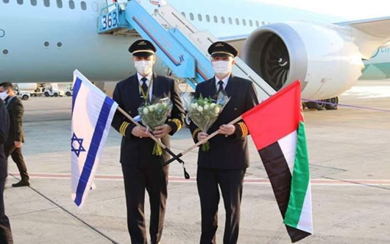 ورود اولین هواپیمای اماراتی به اسرائیل
