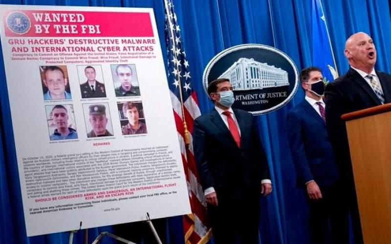 ۶ افسر روس تحت تعقیب  آمریکا هستند