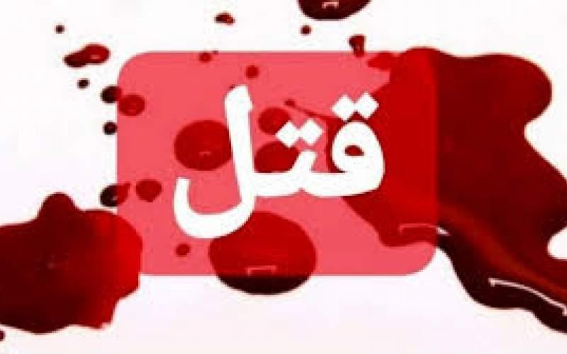 نزاع خانوادگی مرگبار در اروندکنار
