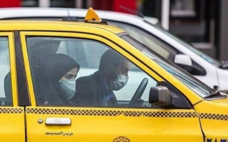 مسافر ماسک نمیزند، راننده جریمه میشود!