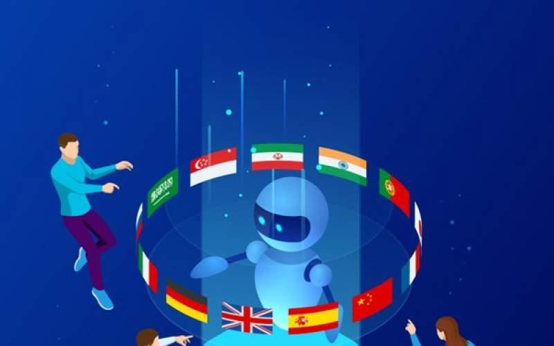 هوش مصنوعی جدید برای ترجمه صد زبان