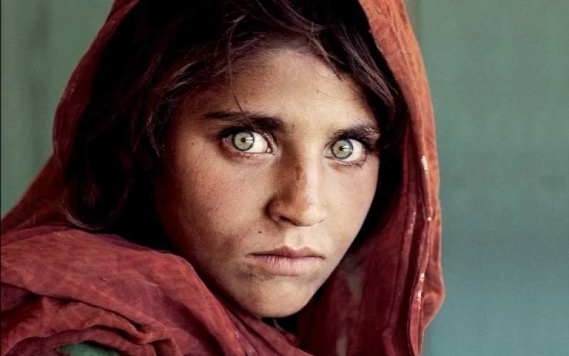 تصویر دختر چشم سبز افغان رکورد زد