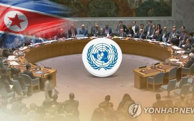 معافیتهای تحریمی برای کمک به کرهشمالی