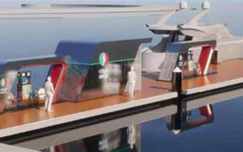 افتتاح پمپ بنزین دریایی در دوبی