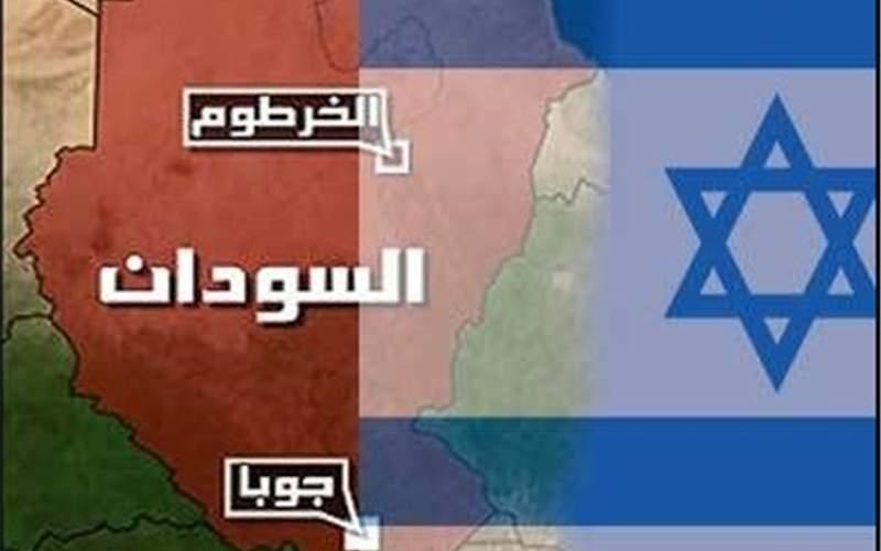 سفر یک  هیات اسرائیلی به سودان