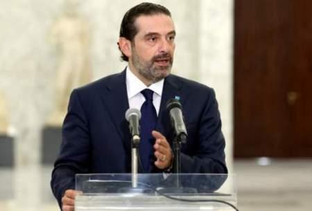 سعد حریری،باز هم نخست وزیر لبنان شد