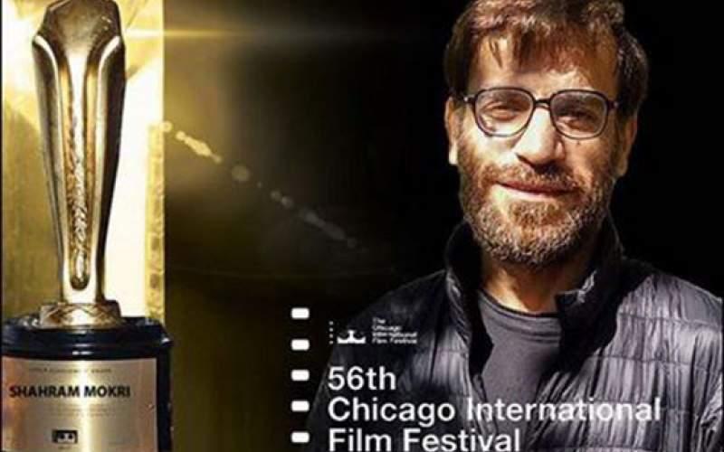 فیلمِ مکری برگزیده جشنواره شیکاگو شد