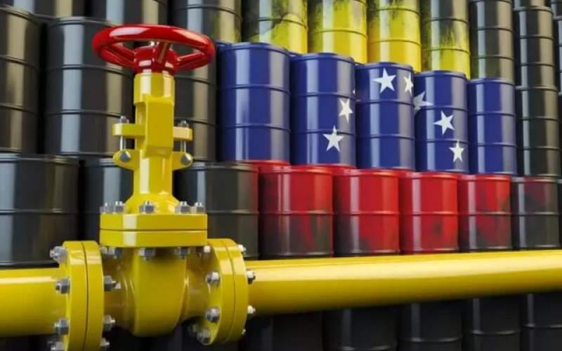 پیش بینی ونزوئلا از قیمت نفت در سال آینده