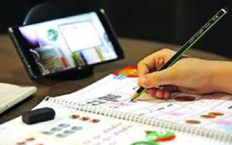 دغدغه والدین شاغل در آموزش مجازی