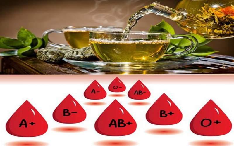 چای مناسب گروه خونی شما چیست؟