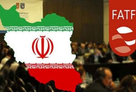 FATF ایران را در لیست سیاه نگه داشت