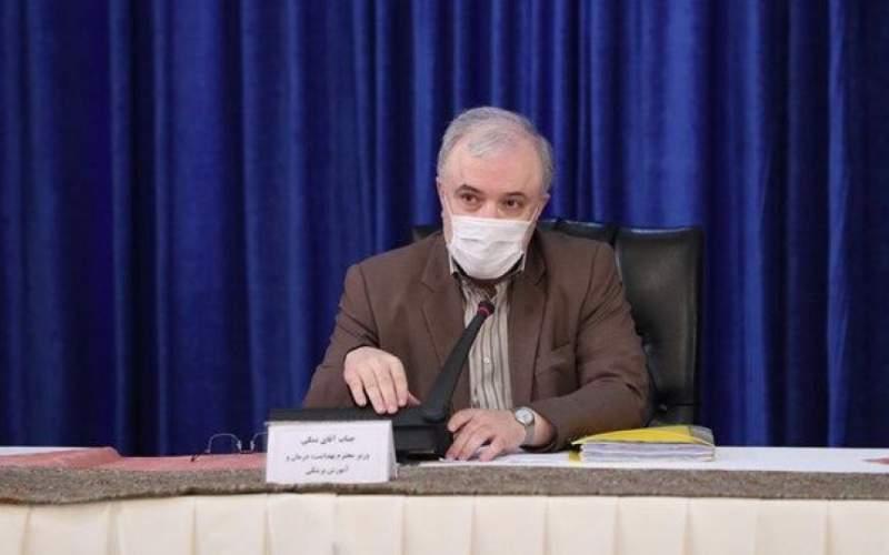 وزیر بهداشت: صحن حرمها همچنان باز است
