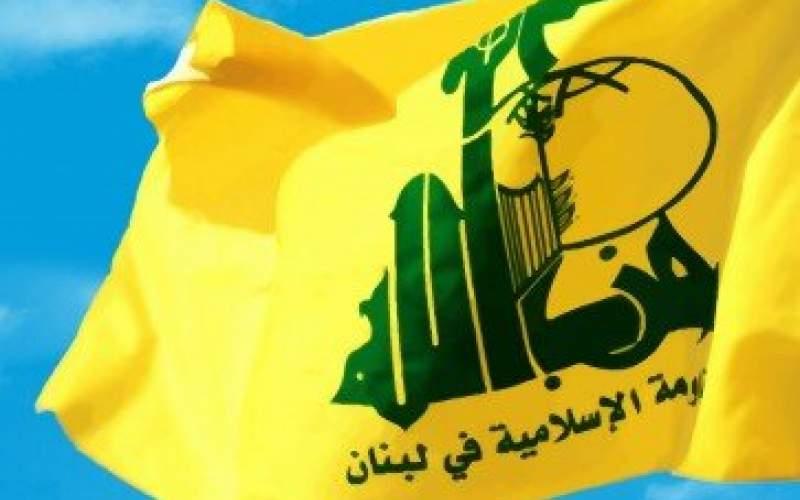 جایزه  آمریکا برای ارائه اطلاعات مالی حزبالله