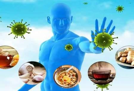 روشهای مفید برای تقویت سیستم ایمنی بدن