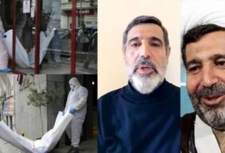 برادر قاضی منصوری باز هم منکر شد