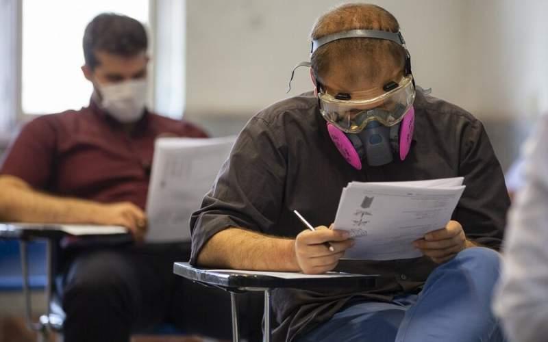 اعلام نتایج کنکور کارشناسی ارشد علوم پزشکی