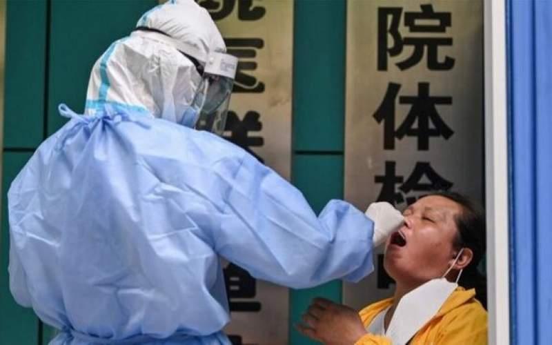 بیش از ۴۳.۷ میلیون مبتلا  به کرونا در جهان