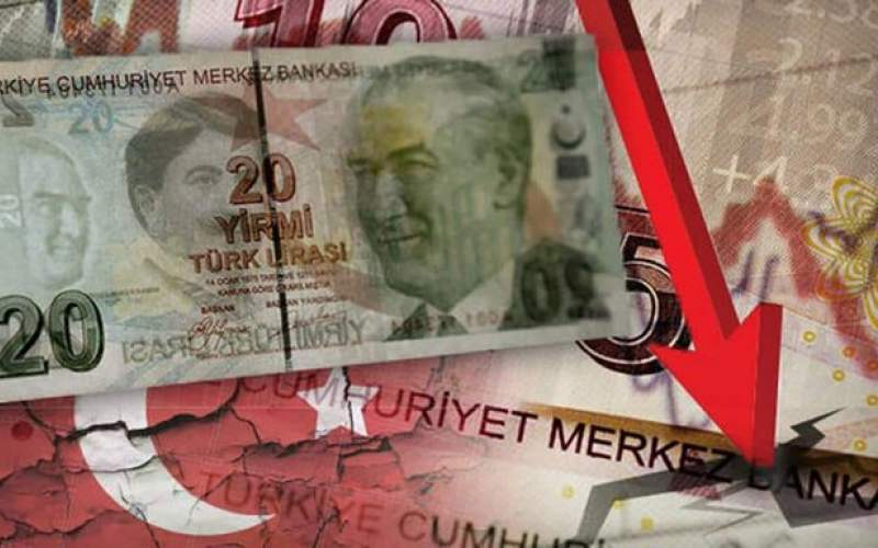 سقوط آزاد پول ترکیه؛لیر باز هم ریزش کرد