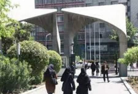 برنامه بازگشایی دانشگاهها به کجا رسید؟