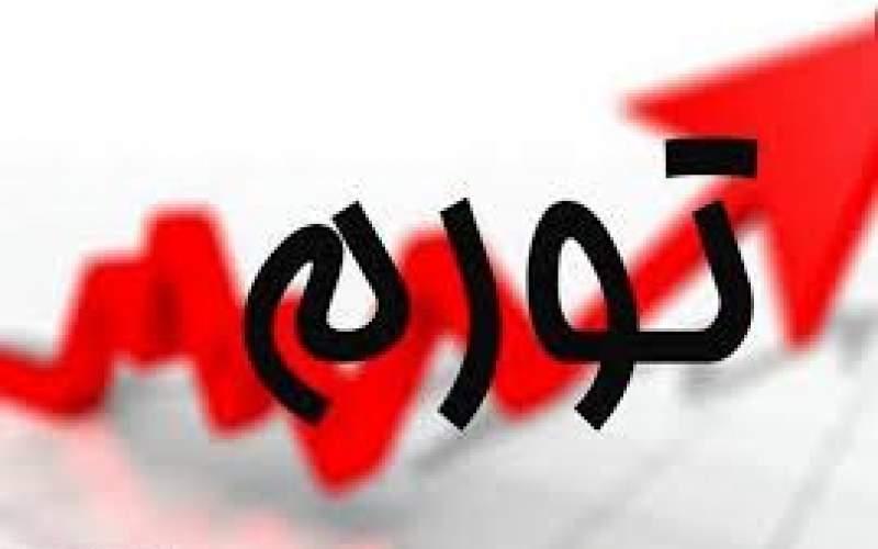 تورم در تهران به بیش از ۴۱درصد رسید