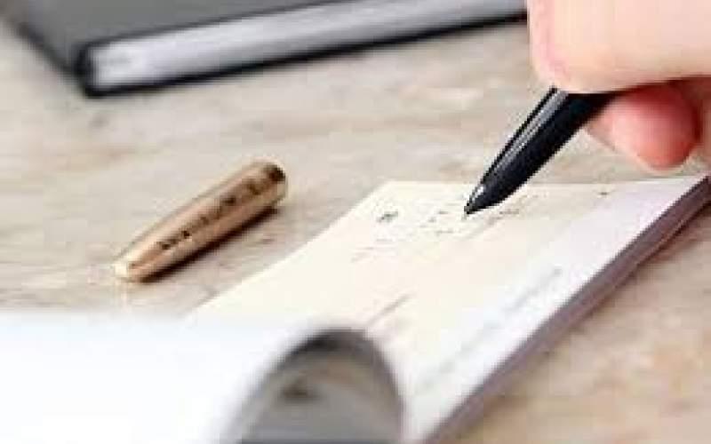 ۹ درصد چکهای مبادلهای برگشت خورد