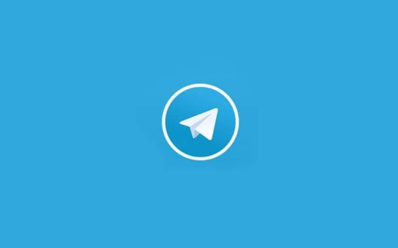 تلگرام هنوز نفس میکشد