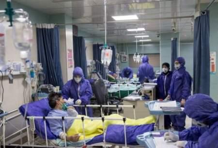 ۲۷ نفر بر اثر ویروس کرونا در البرز جان باختند