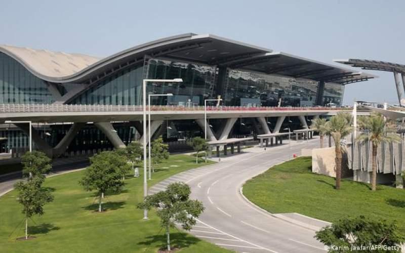 قطر به خاطر معاینه زنان عذرخواهی کرد