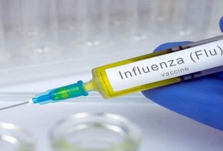 آیا واکسن آنفلوانزا مرگبار است؟