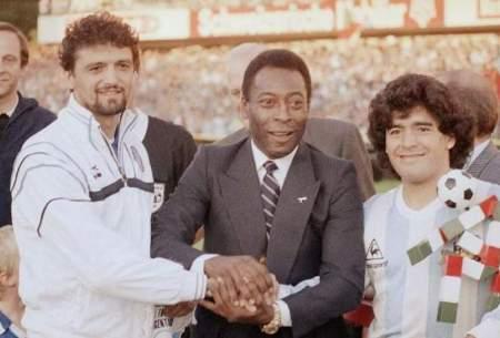 تبریک پله به دوست بزرگ؛مارادونا