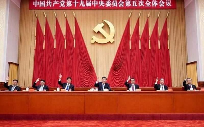 تعهد چین برای تبدیل شدن به قدرت فناوری