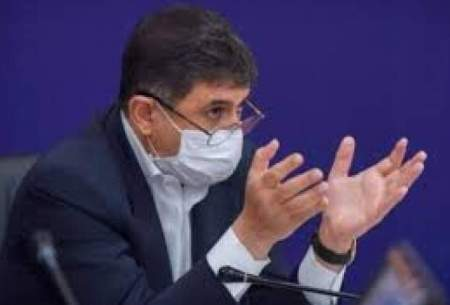 ادارات البرز پنجشنبهها تعطیل شد
