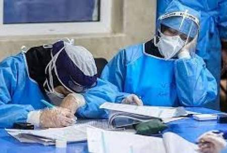 تعداد فوتیهای کرونا در البرز به ۱۷۶۷ نفر رسید