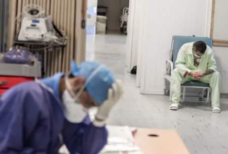 ۱۸ بیمار دیگر بر اثر کرونا در البرز جان باختند