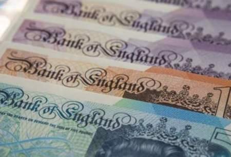تزریق 150میلیارد پوند به اقتصاد بریتانیا