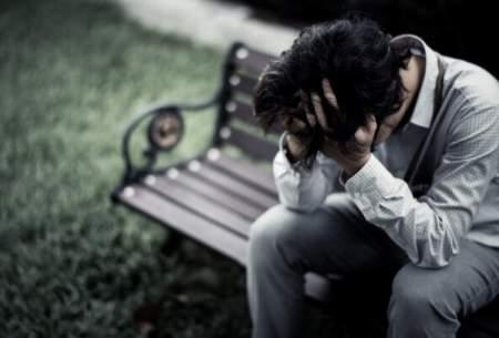 چند توصیه مفید به افراد افسرده